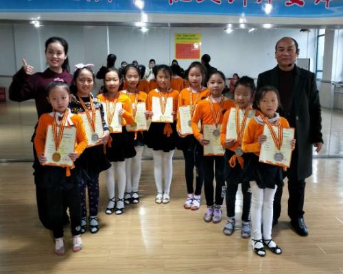 2017拉丁舞宜昌大赛