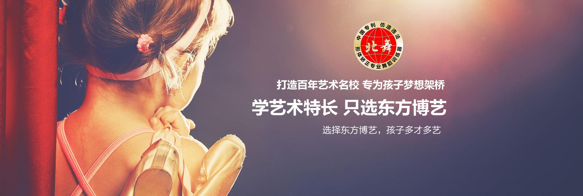 宜昌艺术培训