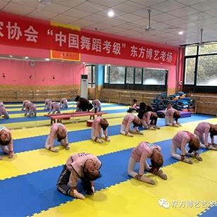 宜昌中国舞